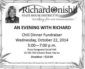 An Evening with Richard – Fundraiser 10/22