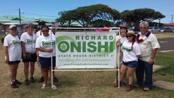 2014 Naalehu 4th of July Parade 06-28-2014